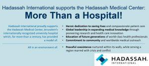 hi-new-vision_statement_2016-english_website-banner