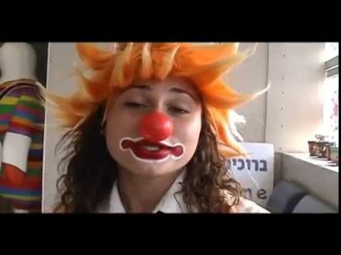 medical clowning ליצנות רפואית