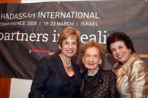 Bernice Tannenbaum with Nancy Falchuck and Barbara Sabin at a Hadassah International Conference