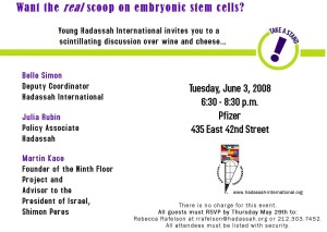 EmbryonicStemCells_Pfizer-conference_2008