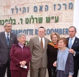 At the dedication of the Charlotte R. Bloomberg Mother and Child  Center, left to right: Prof. Shlomo Mor-Yosef, Hadassah University  Medical Center Director General; June Walker, Past President, Hadassah;  Malcolm Hoenlein, Executive Vice Chairman, Conference of Presidents  of Major American Jewish Organizations; Marjorie Tiven, sister of Mayor  Michael Bloomberg, Charlotte R. Bloomberg, and  Mayor Michael Bloomberg