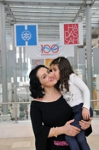 Rozana with her mother Maysa at Hadassah