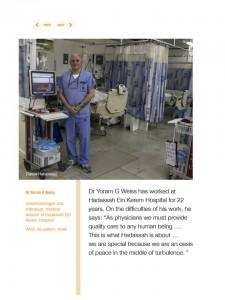 al jazeera, dr yoram weiss working