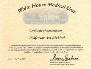 rivkind certificate3