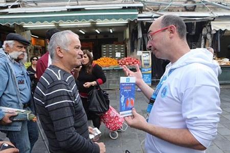 Hadassah staff explain COPD