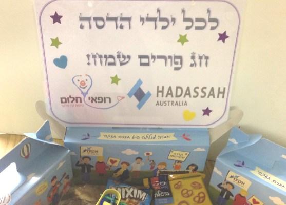 Best wishes for Purim from Hadassah Australia