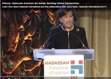 Building Bridges to Peace | Hadassah International