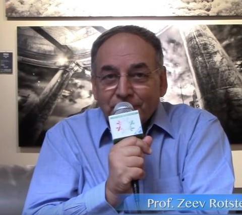 Interview with Prof Zeev Rotstein Hadassah Director General