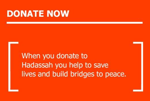 donation-ad-1