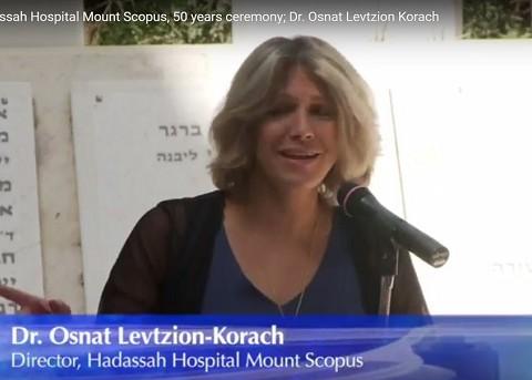 The Rebuilding of Hadassah's Hospital on Mount Scopus: Speech by Director of Mount Scopus Hospital Dr. Osnat Levzion–Korach