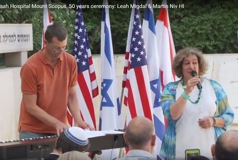 The Rebuilding of Hadassah's Hospital on Mount Scopus: Physiotherapists / Musicians Leah Migdal and Martin Niv