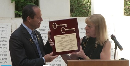 50th Anniversary of Reunification of Jerusalem and Return of Hadassah Mount Scopus Hospital - the Highlights on Video