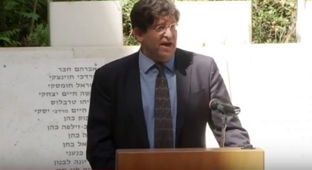 The Rebuilding of Hadassah's Hospital on Mount Scopus: Speech by USAID Deputy Mission Director Jonathan Kamin