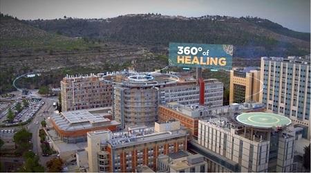 Hadassah Hospital's Iconic Round Building