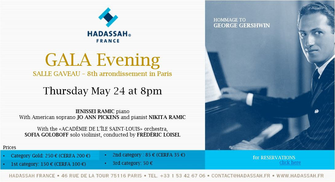Save The Date Hadassah France Gala Thursday May 24 2018 An