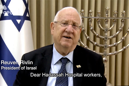 President Rivlin's Message to Hadassah Staff Midst the COVID-19 Pandemic