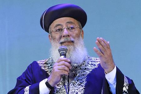 Hadassah Rosh Hashanah Special Event with Rabbi Shlomo Amar - Live streaming